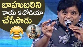 Ali Making Super Fun On Baahubali Dialogue | Ali Says Baahubali Dialogue In Chinese | Hilarious - TFPC