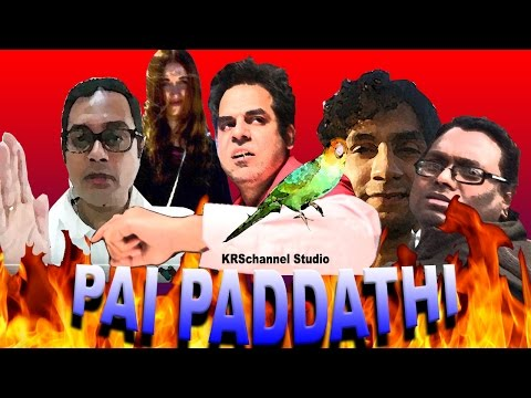 Pai Paddathi Explaied in Vedic Astrology by Pai Team (Part 2)