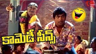 Brahmanandam And Babu Mohan Latest Telugu Comedy Scenes || TeluguOne - TELUGUONE