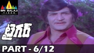 Tiger Telugu Full Movie | Part 6/12 | NTR | Rajinikanth | Subhashini | Sri Balaji Video - SRIBALAJIMOVIES