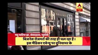 PNB Scam: Watch exclusive on New York residence and Jewellery showroom of Nirav Modi - ABPNEWSTV