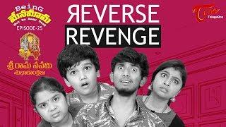 Being Menamama | Epi #25 | Reverse Revenge | by Ram Patas | TeluguOne Originals - TELUGUONE