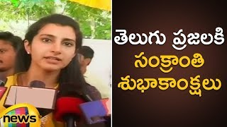 Nara Brahmani Conveys Sankranthi Wishes to AP People | Sankranthi Celebrations 2019 | Mango News - MANGONEWS