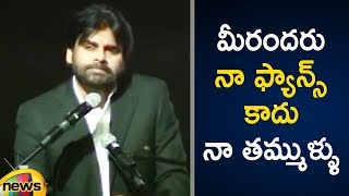 Pawan Kalyan Reveals Unknwon Facts | Pawan Kalyan Speech at Dallas Pravasa Garjana | Mango News - MANGONEWS