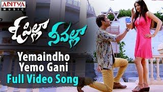 Yemaindho Yemo Gani Full Video Song | O Pilla Nee Valla | Krishna Chaitanya, Rajesh Rathod, Monika - ADITYAMUSIC