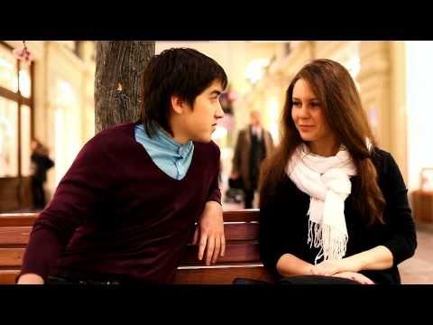 Мастер Пикапа: Как соблазнить любую девушку