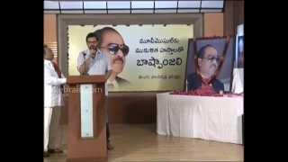 Dr. Rama Naidu Condolence meet at Film Chamber - idlebrain.com - IDLEBRAINLIVE