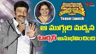 Rajasekhar Speech at Kalki Teaser Launch | Jeevitha | TeluguOne - TELUGUONE
