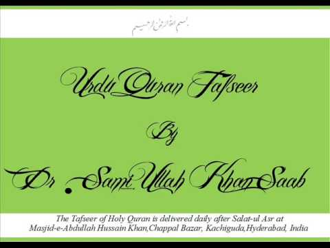 4. An-Nisa -Part 7-Ayat 11-Urdu Quran Tafseer-Hyd,India By Dr.Sami Ullah Khan Saheb
