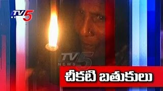 No Power Supply Since Many Years | TV5 Special Focus On