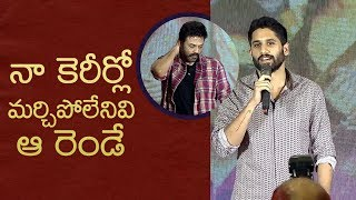 Those two are unforgettable in my career: Naga Chaitanya | #venkymama | #venkatesh - IGTELUGU