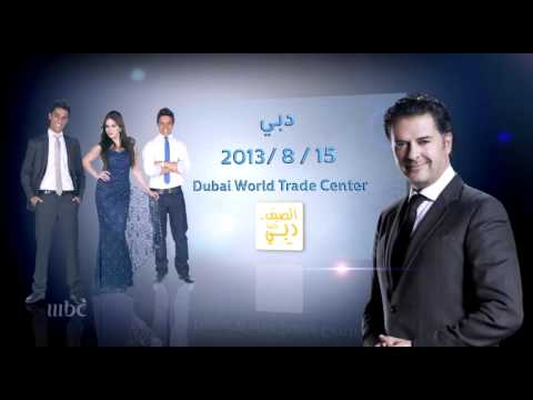 Arab Idol Live Tour - دبي