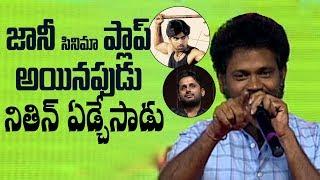Nithiin cried when Pawan Kalyan's Johnny movie flopped: Sukumar || LIE audio || Indiaglitz Telugu - IGTELUGU