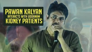Pawan Kalyan Interacts With Uddanam Kidney Patients @ Ichchapuram | TFPC - TFPC