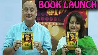 Anupam Kher launches a book based on Late Mona Chopra's life | Bollywood News