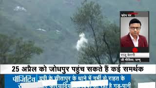 Indian Army retaliates to ceasefire violation in Poonch, 4 Pakistani soldiers killed - ZEENEWS