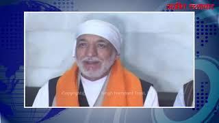 video : अफगानिस्तान के पूर्व राष्ट्रपति 'सचखंड' में हुए नतमस्तक