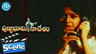 Punya Bhoomi Naa Desam Movie Scenes - MS Narayana And Brahmanandam Comedy Scene || Mohan Babu, Meena - IDREAMMOVIES