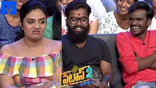 Patas 2 - Pataas Latest Promo - 26th April 2019 - Anchor Ravi, Sreemukhi - Mallemalatv - MALLEMALATV