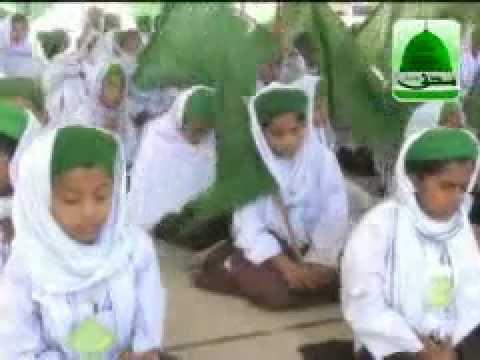 Naat Sharif - Allah Allah Tera Darbar Rasool e Arabi - Dawateislami Madani Munna
