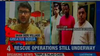 Greater noida building collapse: 3 people dead; several people are feared trapped - NEWSXLIVE
