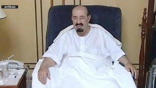 اتفرج العاهل السعودي يعاني من التهاب رئوي