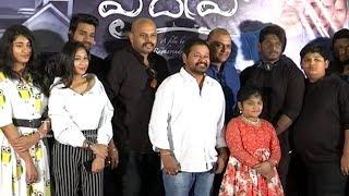 Vaidehi Movie Trailer Launch | Pranathi , Akhila Ram | TFPC - TFPC