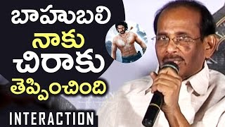 Baahubali Writer Vijayendra Prasad Interaction With Media | Sensational Comments On Baahubali - TFPC