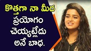 కొత్తగా నా మీద ప్రయోగం చెయ్యట్లేదు అనే బాధ వుంది. - TV Artist Sreevani || Soap Stars With Anitha - IDREAMMOVIES