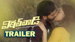 Vittal Wadi Movie Trailer | Rohit, Keisha Ravath | Roshan Koti | TFPC - TFPC