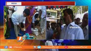 Minister Adinarayana Reddy Inaugurates Vegetable Market In Jammalamadugu | Kadapa | iNews - INEWS