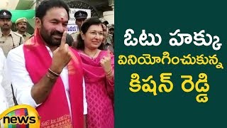 Kishan Reddy Cast his Vote | Telangana Elections Live Updates | #TelanganaElections2018  |Mango News - MANGONEWS