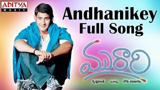 Andhanikey Full Song II Murari Movie II Mahesh Babu, Sonali Bindre - ADITYAMUSIC