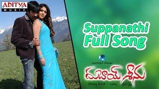 Suppanathi Full Song ll Dubai Seenu Movie ll Ravi Teja, Nayantara - ADITYAMUSIC