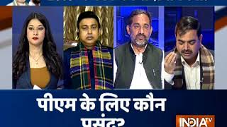 India TV-CNX Opinion Poll: Modi No.1 in PM race; most people say 'achhe din aa gaye' - INDIATV
