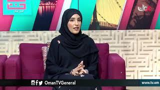 من عمان