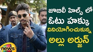 Allu Arjun Cast His Vote in Jubilee Hills | #TelanganaElections2018 | Mango News - MANGONEWS