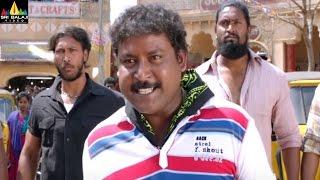 Prabhas Sreenu Comedy Scenes Back to Back | Telugu Movie Comedy | Sri Balaji Video - SRIBALAJIMOVIES