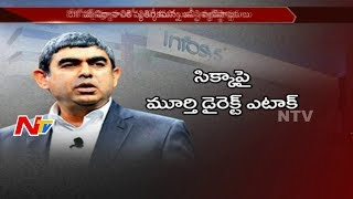 Infosys CEO Vishal Sikka Resigned after Narayanamurthy's latest Letter || NTV - NTVTELUGUHD