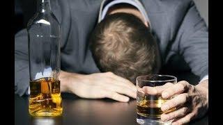 जानिए कुंडली का कौन सा योग शराबी बना देता है?   Guru Mantra - ITVNEWSINDIA