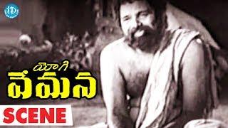 Yogi Vemana Movie Climax Scene || Chittor V. Nagaiah, Mudigonda Lingamurthy - IDREAMMOVIES