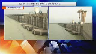 Sriram Sagar Project Flood Water Levels Increases | Report From Project | Nizamabad | iNews - INEWS