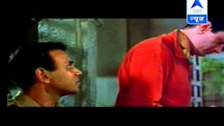 Why did Dev Anand need a police inspector to meet Suraiya? Watch LOVE STORY to know - ABPNEWSTV