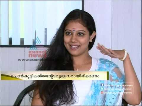 രചന നാരായണന്കുട്ടി Interview: Actress Rachana Narayanankutty