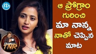 My Father's Comment About That Program - Lasya || Frankly With TNR || Talking Movies With iDream - IDREAMMOVIES