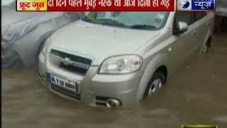 दिल्ली-एनसीआर में मूसलाधार बारिश, गर्मी से मिली राहत और आफत - ITVNEWSINDIA