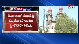 Petition File on Telangana Early Elections in High Court | CVR NEWS - CVRNEWSOFFICIAL