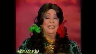 إعلان مرعب لنعيمة الصغير مع مرقة كوين وبسكويت الشمعدان