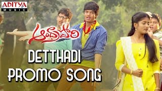 Detthadi Promo Video Song - Andhra Pori Movie - Aakash Puri, Ulka Gupta - ADITYAMUSIC