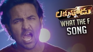 Luckunnodu Movie What The F Song Trailer | Vishnu Manchu | Hansika Motwani | TFPC - TFPC